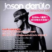 Click here for more info about 'Jason Derulo - Whatcha Say'