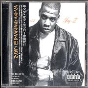 Click here for more info about 'Jay-Z - In My Lifetime Vol.1'