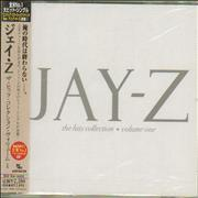 Click here for more info about 'Jay-Z - The Hits Collection - Volume 1 + Obi - Sealed'