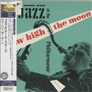 Click here for more info about 'Jazz At The Philharmonic - How High The Moon'