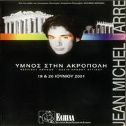 Click here for more info about 'Jean-Michel Jarre - Acropolis - June 2001'
