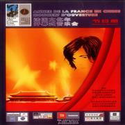Click here for more info about 'Jean-Michel Jarre - Annee de la France en Chine Concert 'DOuverture'