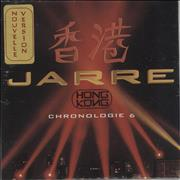 Click here for more info about 'Jean-Michel Jarre - Chronologie 6 Hong Kong'