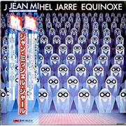 Jean-Michel Jarre Equinoxe + Press Release Japan vinyl LP Promo