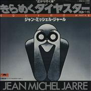 Click here for more info about 'Jean-Michel Jarre - Equinoxe Part 5'
