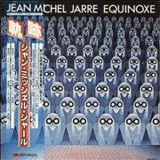Click here for more info about 'Jean-Michel Jarre - Equinoxe'