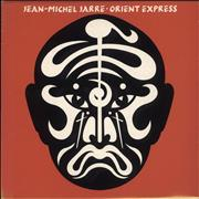 Click here for more info about 'Jean-Michel Jarre - Orient Express + Sleeve'