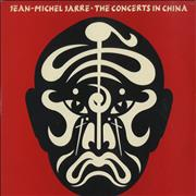 Click here for more info about 'Jean-Michel Jarre - The Concerts In China - EX'
