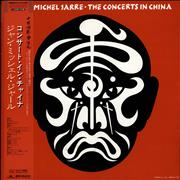 Click here for more info about 'Jean-Michel Jarre - The Concerts In China'