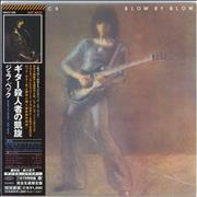 Click here for more info about 'Jeff Beck - Blow By Blow'