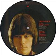 Click here for more info about 'Jeff Beck - Hi Ho Silver Lining'