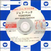 Click here for more info about 'Yosogai'