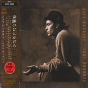Click here for more info about 'Jeff Buckley - Last Goodbye + Obi'