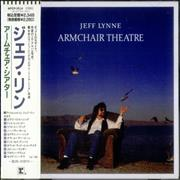 Jeff Lynne Armchair Theatre Japan CD album