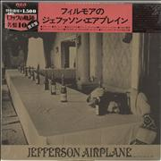 Click here for more info about 'Jefferson Airplane - Bless Its Pointed Little Head - Sealed'
