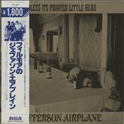 Click here for more info about 'Jefferson Airplane - Bless It's Pointed Little Head - Mint'
