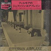 Click here for more info about 'Jefferson Airplane - Bless Its Pointed Little Head'