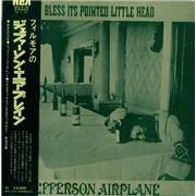 Jefferson Airplane Bless Its Pointed Little Head Japan vinyl LP