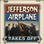 Click here for more info about 'Jefferson Airplane - Takes Off - Orange Label - EX'