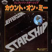 Click here for more info about 'Jefferson Starship - Count On Me'