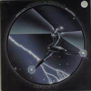 Click here for more info about 'Jefferson Starship - Dragonfly'