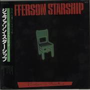 Click here for more info about 'Jefferson Starship - Nuclear Furniture'