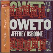 Click here for more info about 'Jeffrey Osborne - Soweto (Remixed Version)'