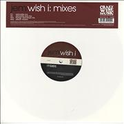 Click here for more info about 'Jem - Wish I: Mixes'