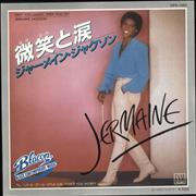 Click here for more info about 'Jermaine Jackson - First You Laugh, Then You Cry'