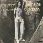 Click here for more info about 'Jermaine Jackson - I Think It's Love - White label'
