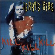 Click here for more info about 'Jerry's Kids - Kill Kill Kill'
