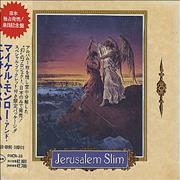 Click here for more info about 'Jerusalem Slim - Jerusalem Slim'