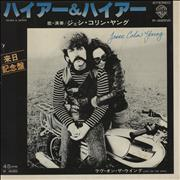 Click here for more info about 'Jesse Colin Young - Higher & Higher'