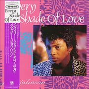 Click here for more info about 'Jesse Johnson - Every Shade Of Love'