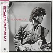 "Jesse Johnson Love Struck Japan 12"" vinyl Promo"
