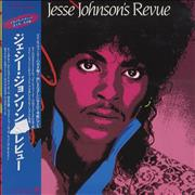 Click here for more info about 'Jesse Johnson - Revue - not mint'