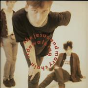Click here for more info about 'The Jesus & Mary Chain - Sidewalking (Extended Version)'