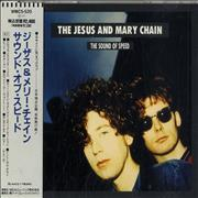 Click here for more info about 'The Jesus & Mary Chain - The Sound Of Speed'