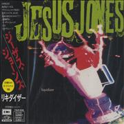 Click here for more info about 'Jesus Jones - Liquidizer - Sealed'