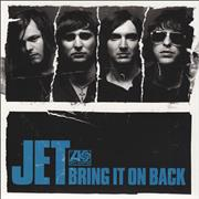 Click here for more info about 'Jet - Bring It On Back - Blue Vinyl'