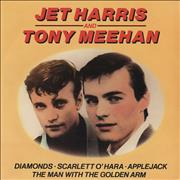 Click here for more info about 'Jet Harris & Tony Meehan - Jet Harris & Tony Meehan EP'