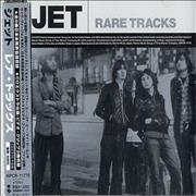 Click here for more info about 'Jet - Rare Tracks'