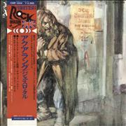 Click here for more info about 'Jethro Tull - Aqualung - Red Obi'