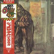 Click here for more info about 'Aqualung - Rock Age Obi'