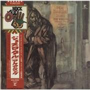 Jethro Tull Aqualung - Rock Age Obi Japan vinyl LP Promo