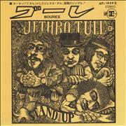 Click here for more info about 'Jethro Tull - Bouree'