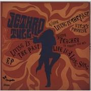 """Jethro Tull Living In The Past EP - RSD13 UK 7"""" vinyl"""
