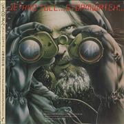 Click here for more info about 'Jethro Tull - Stormwatch'