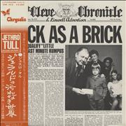Click here for more info about 'Jethro Tull - Thick As A Brick + obi'