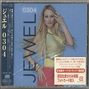 Click here for more info about 'Jewel - 0304 + Obi - Sealed'